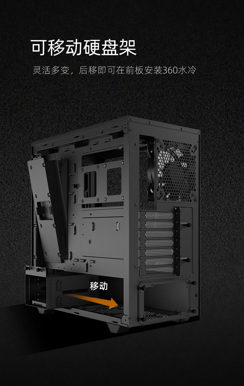 500DX黑_15